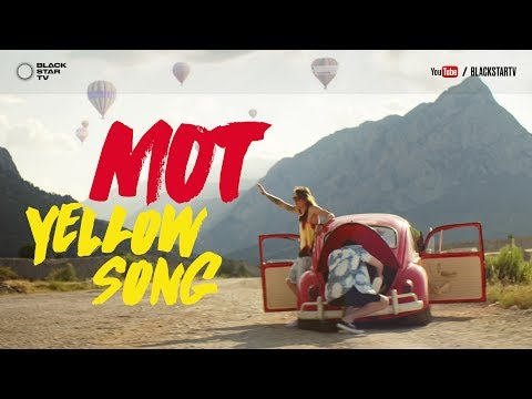 Песня мота yellow song