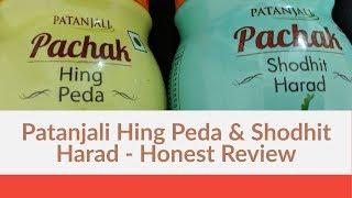 Patanjali Hing Peda & Shodhit Harad Review in Hindi | For Indigestion & Constipation | HelloFriendTV