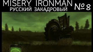 S.T.A.L.K.E.R.: Зов Припяти, MISERY 2.1.1, IRONMAN часть 8, русский закадровый