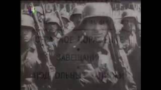 Вторая Мировая война. День за днём. 4 серия. Ноябрь1939.