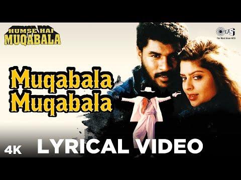 Muqabala Muqabala Al   Humse Hai Muqabala | Prabhu Deva, Nagma | A. R. Rahman