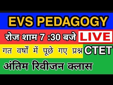 एनसीईआरटी सिलेबस के आधार पर EVS PEDAGOGY FOR CTET 2019 -ctet evs notes in hindi medium _CTET-2019
