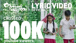 Sunnath Kalyanam Malayalam Short Film | Nilaavum Maanjkknu 4K Lyric Video | Rinu Razak | Mammukoya