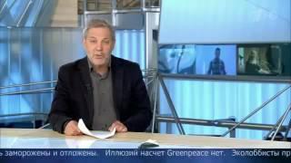 Америка сделала страшное заявление последние новости Украины России мира сегодня видео не для всех
