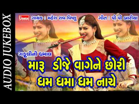 pp bariyaTimli Non Stop 2016 | New Gujarati Timli Audio Song