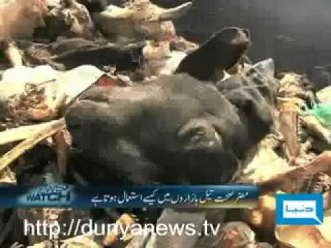 Be Aware Of What You are Eating In Islamic Republic Of Pakistan   MUST WATCH