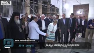 مصر العربية | الحاكم العام الكندي يزور كنيسة المهد في بيت لحم