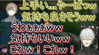 【にじさんじ切り抜き】LOLでの、葛葉・叶が勝利した見所場面まとめ