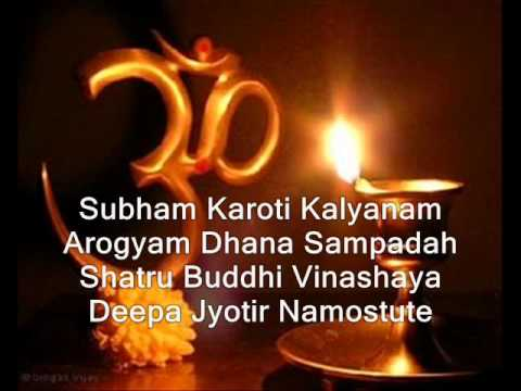 Subham Karoti Kalyanam - YouTube