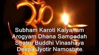 Subham Karoti Kalyanam