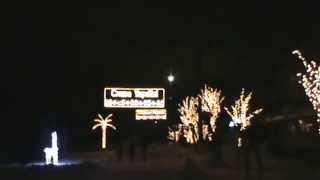 видео парковое освещение