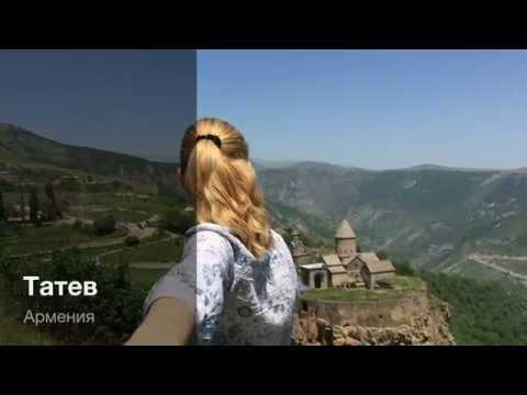Армения, Татев,  путешествия, Севан