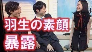 羽生結弦の素顔を田中刑事が暴露 (その他のおすすめ動画) 羽生結弦の...