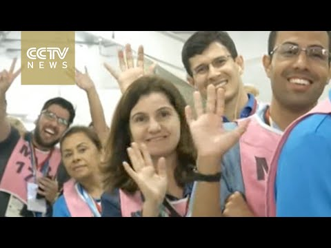 2016 Rio Olympics: Official rehearsal to be held at Maracana Stadium