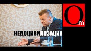 """""""Несформировавшаяся цивилизация"""". Леонид Парфенов"""
