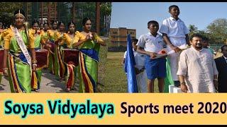 Soysa Maha Vidyalaya - Sports Meet 2020
