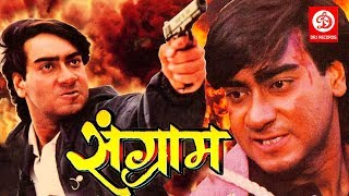 SANGRAM -Full Hindi Action Movie | Ajay Devgan, Ayesha Jhulka & Karishma Kapoor