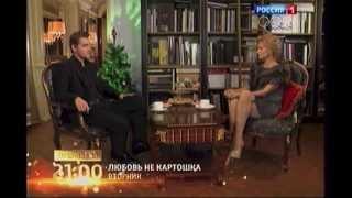 Интервью Алексея Воробьева в программе Субботник на Россия 1