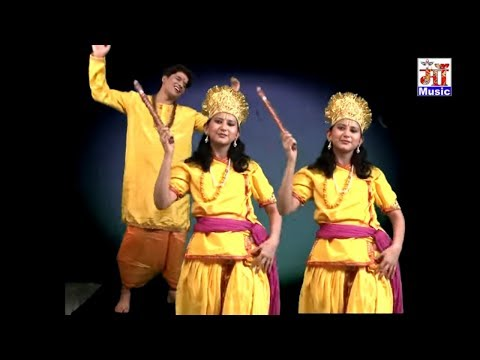 Latest Garhwali Video Song || गोकुल का काना || Gokul Ka Kana || SUPAR HIT SONG NEW 2017