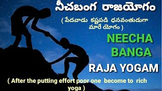 Neecha Banga Raja Yogam In Vedic Astrology Telugu