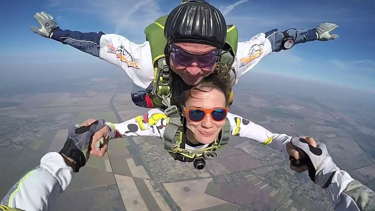 прыжок с парашютом 1 пол второго