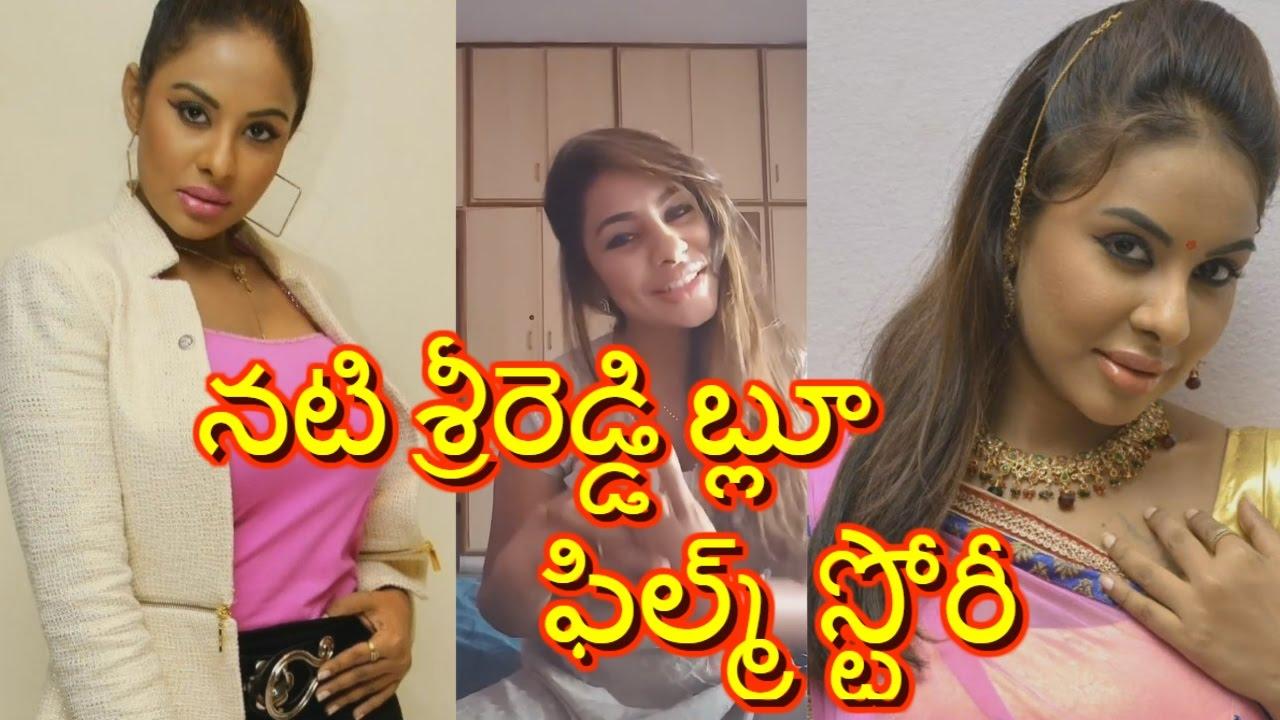 Download Actress Sri Reddy Exclusive Interview  నటి శ్రీరెడ్డి బ్లూ ఫిల్మ్స్ స్టోరీ   Tollywood News