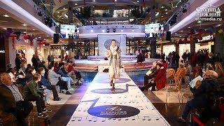 Первый показ модной одежды сезона осень—зима 2019/2020 в ТРЦ «Фантастика»