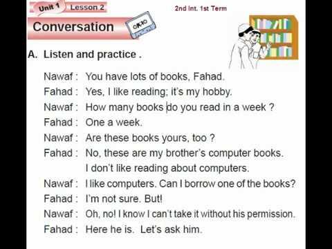 ثاني متوسط فصل أول إنجليزي محادثة U1 L2 Conversation