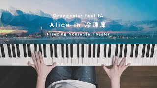 Alice in 冷凍庫 - Orangestar(pian…