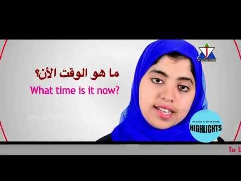 Spoken Arabic in Malayalam Highlights of the Road To Speak Arabic