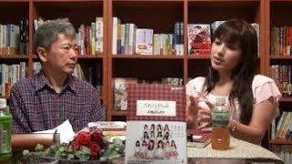 小林よしのり著『AKB48論』をテーマに、それぞれに面白かったところ、興...