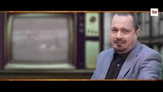 Babe | Raj Manak | Patras Cheema | New Punjabi Song 2019 | You Music Records