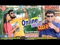Download Online Thay Gayo Pyar ||Nitin Barot ||New Gujarati Song 2019 ||Full HD VIDEO ||Ram Audio
