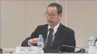 第1回降下火砕物の影響評価に関する検討チーム(平成29年03月29日)