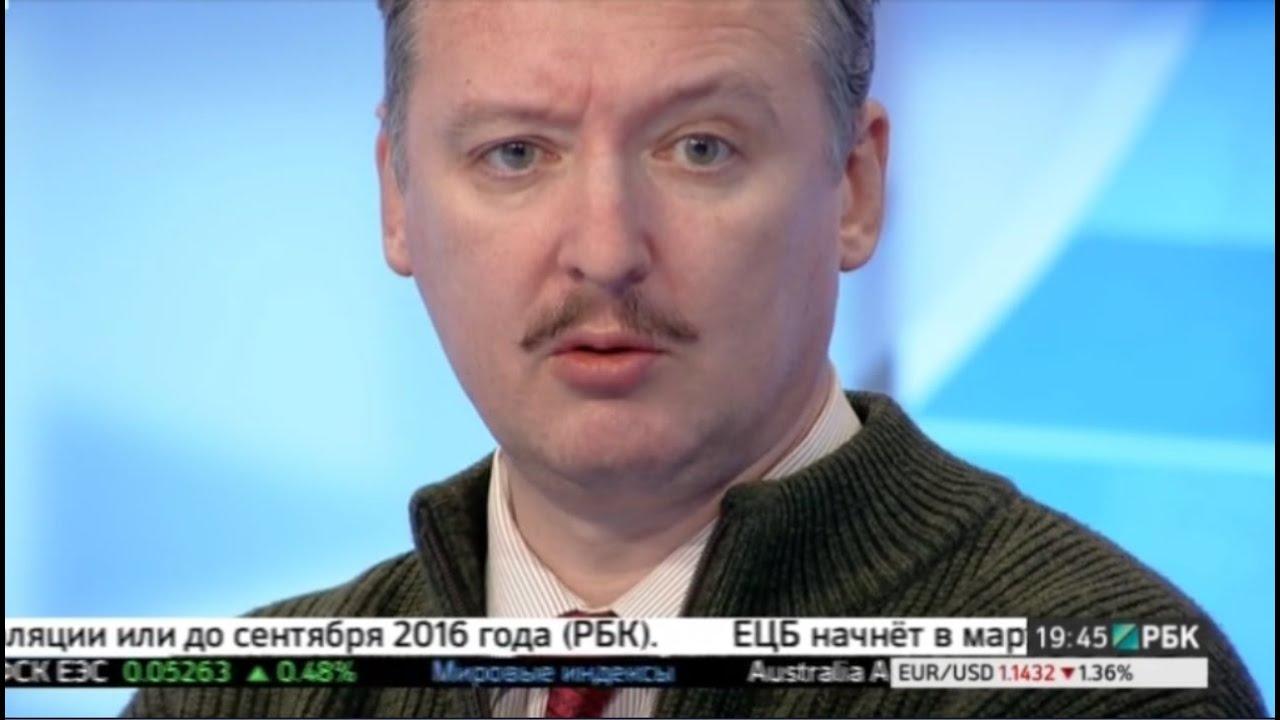 Ульяновск новости района