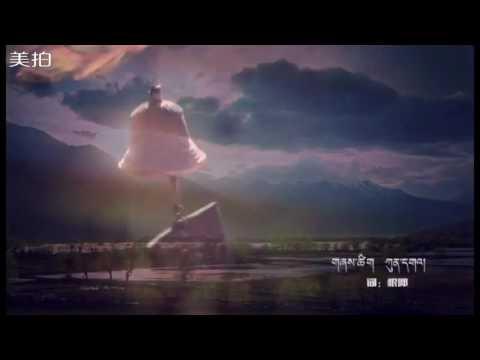 Kunga 2017 Tibetan new song