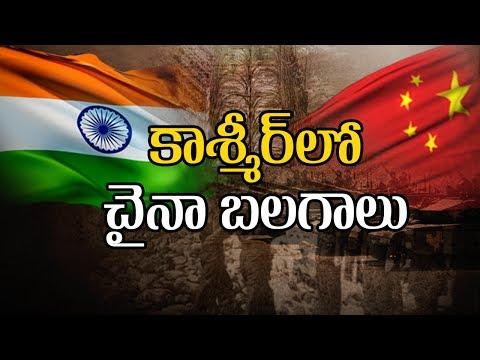 China threatens to