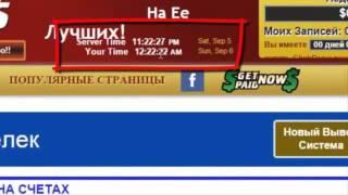 НОВИНКА !TeaserFast.ru Пассивный заработок в браузере на просмотрах тизерной рекламы)))