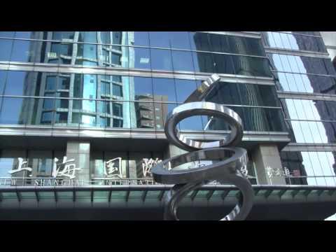 Circles, abstract sculpture, New Shanghai International Tower, Pudong