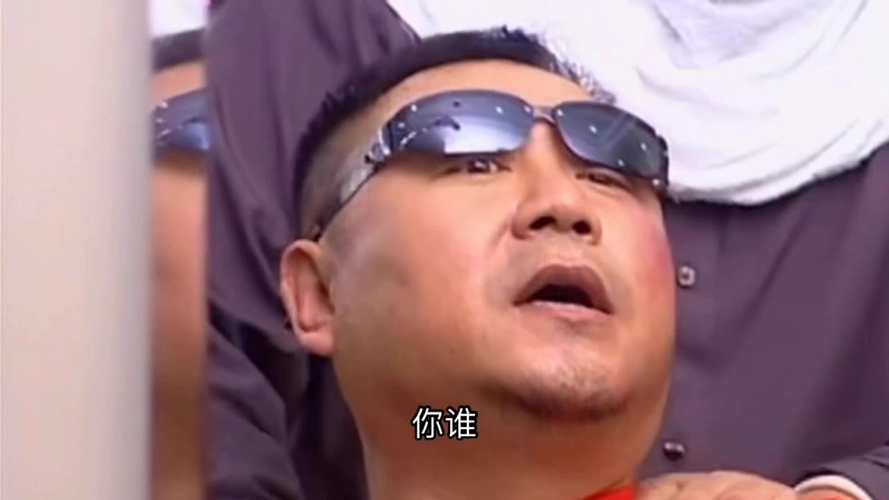 【马大帅】 彪哥视频12 彪哥洗头2