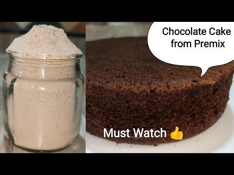 chocolate-cake-from-premix-powder-in-pressure-cooker-|-homemade-chocolate-cake-from-homemade-premix