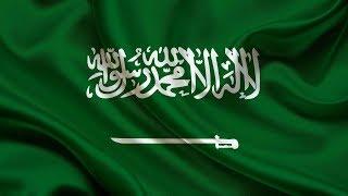 حقائق عن المملكة العربية السعودية   HD لايفوتكم !!