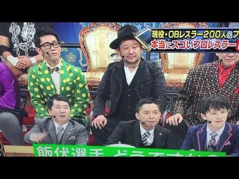 "TV Asahi ""Wrestling Election""- #15 Kenny Omega"