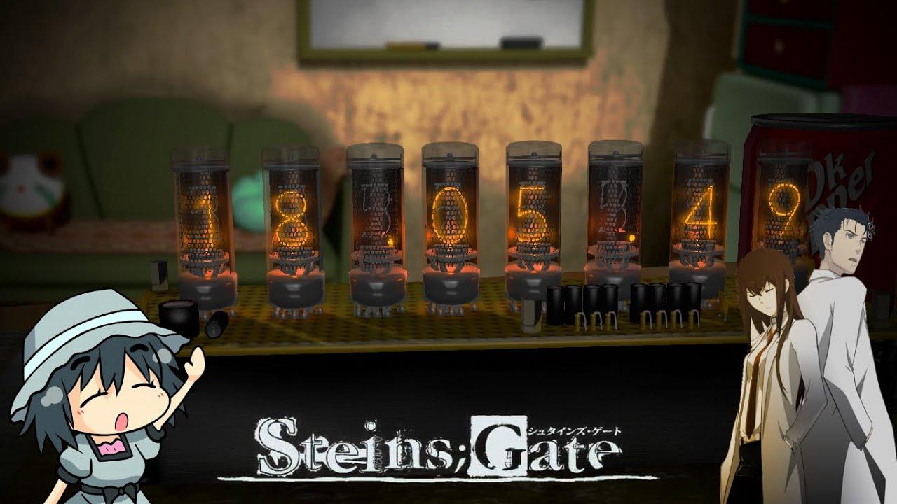 Steins Gate Screensaver Divergence Meter Clock Wip Youtube