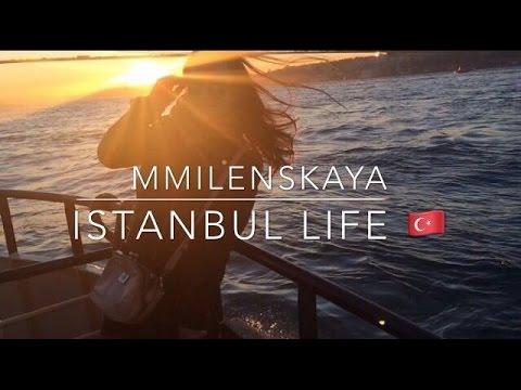 Istanbul life / VLOG / TURKEY 2016