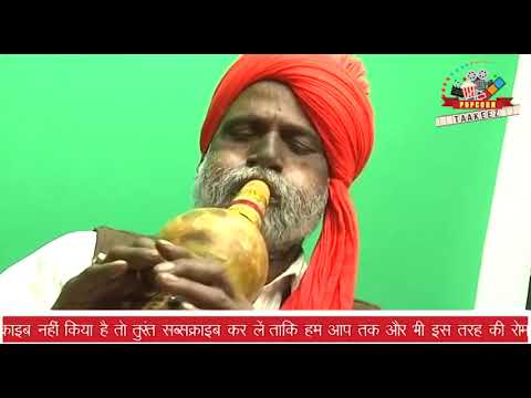 BEEN Music Live By Rohtas Nath | Sapera Been Music | NAGIN Been Music | Instrumental Music
