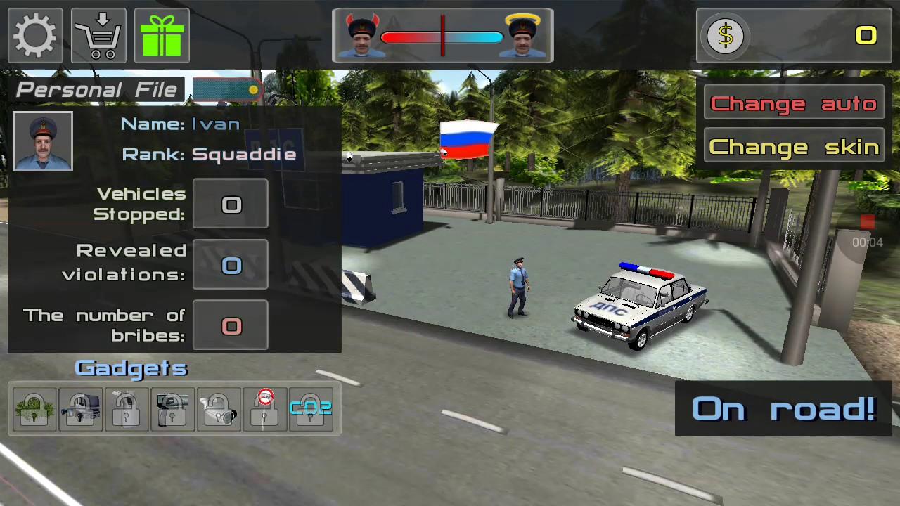 Polizei Schpile