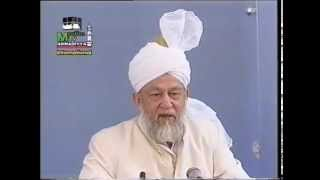 Friday Sermon 16 June 1995