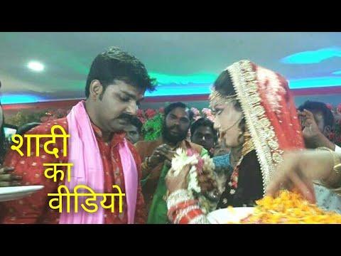 Pawan Singh And Jyoti Singh Marriage | पवन सिंह ने ज्योति सिंह से बलिया में रचाई शादी | BHOJPURI