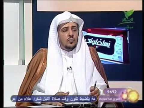 حكم الزنا في نهار رمضان Youtube